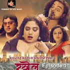Rakhail webseries  & More