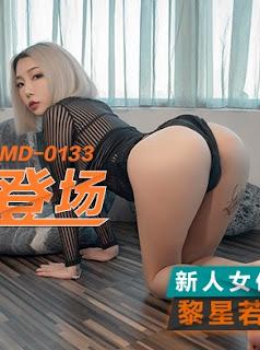 MD0133