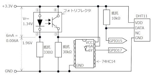 回転計の回路図