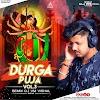 DURGA PUJA VOL.3 (ALBUM) - DJ VM VISHAL