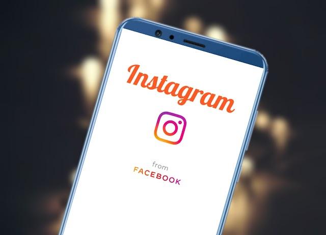 ইনস্টাগ্রাম প্রোফাইল লক করে নিন 1 মিনিটেই | How To Make Instagram Private Account
