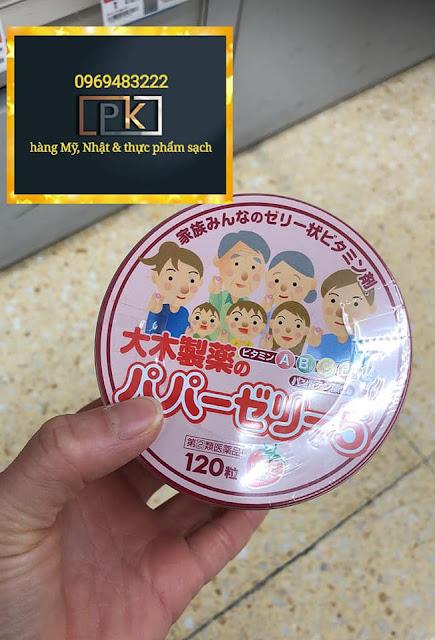 Kẹo Vitamin Ohki Papa Jelly, hàng Nhật