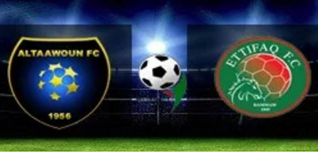 ملخص نتيجة مباراة الاتفاق والتعاون 5-3 اليوم الخميس 30/3/2017 ربع نهائي