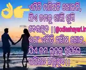 Shayari romantic 2019 update