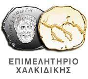 Διοργάνωση εβδομάδας ελληνικών προϊόντων στην Κροατία