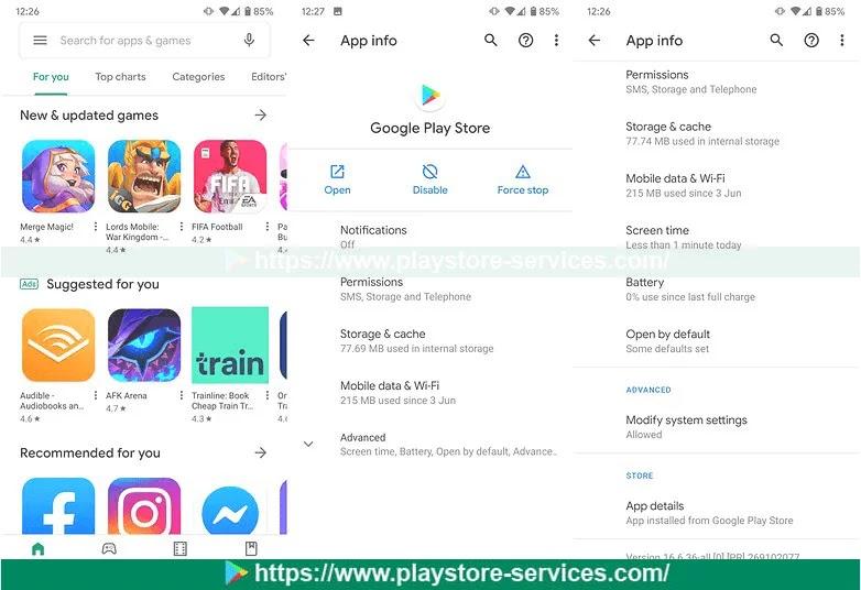 حل مشكلة متجر جوجل بلاي لا يعمل أو تطبيق Google Play Store لا يعمل
