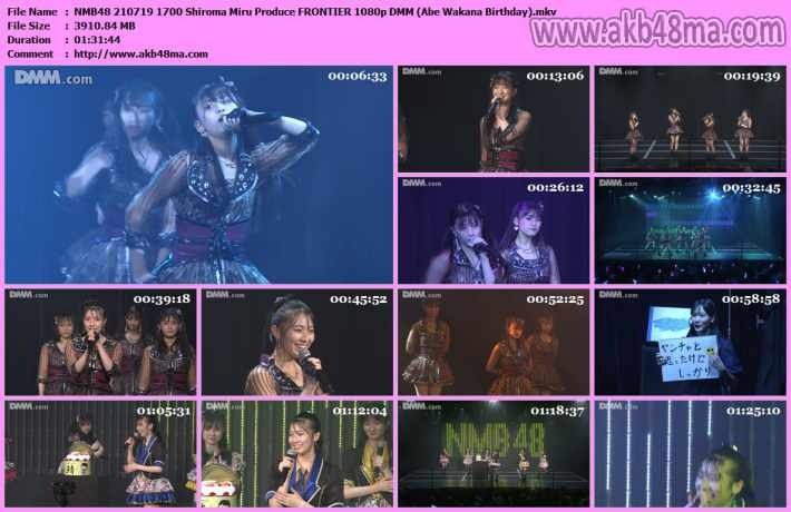 NMB48 210719 1700 Shiroma Miru Produce FRONTIER