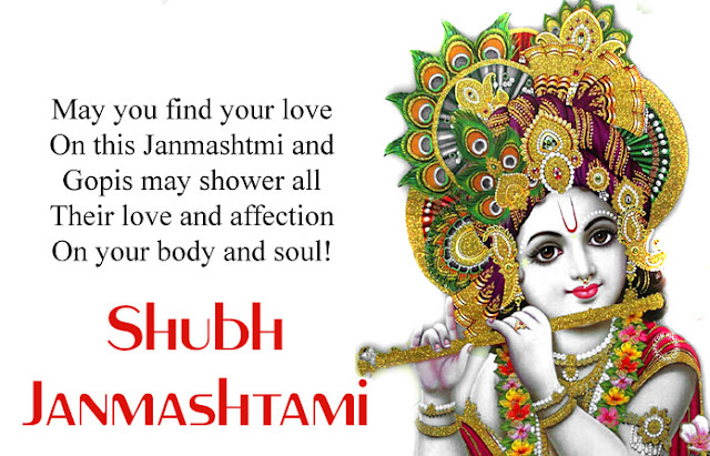 Happy Janmashtami Pictures Download in HD