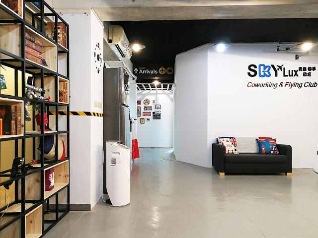 SkyLux 微型辦公室 辦公室 出租