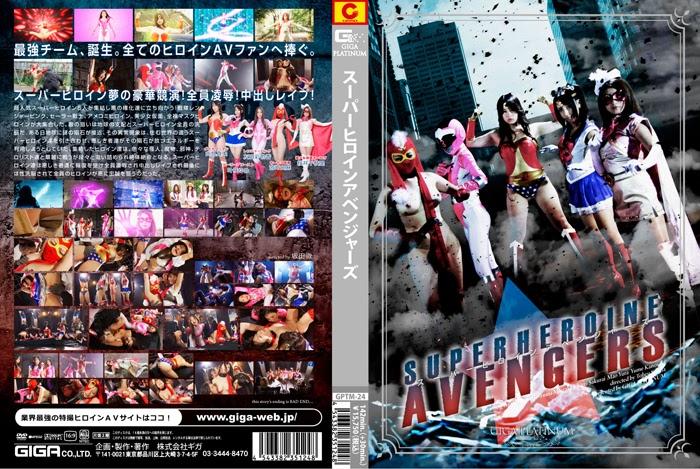 GPTM-24 Superheroine Avengers