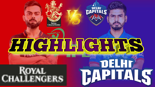 DC vs RCB Dream 11 IPL 2020 Prediction