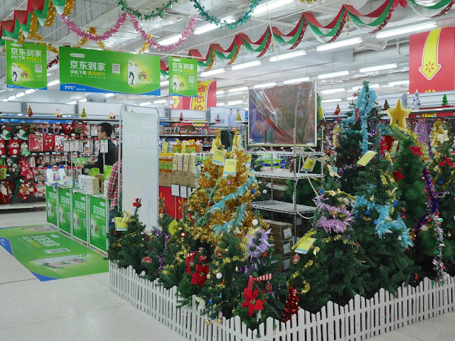 Christmas trees for sale at a Walmart in Zhongshan, China
