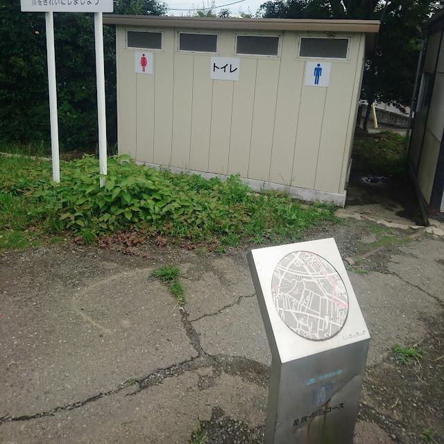 多摩川サイクリングロード 国立市 トイレ