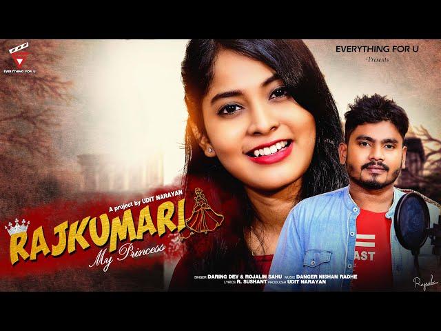 Rajkumari Dev Kumar Rojalin Sahu Sambalpuri Songs Download