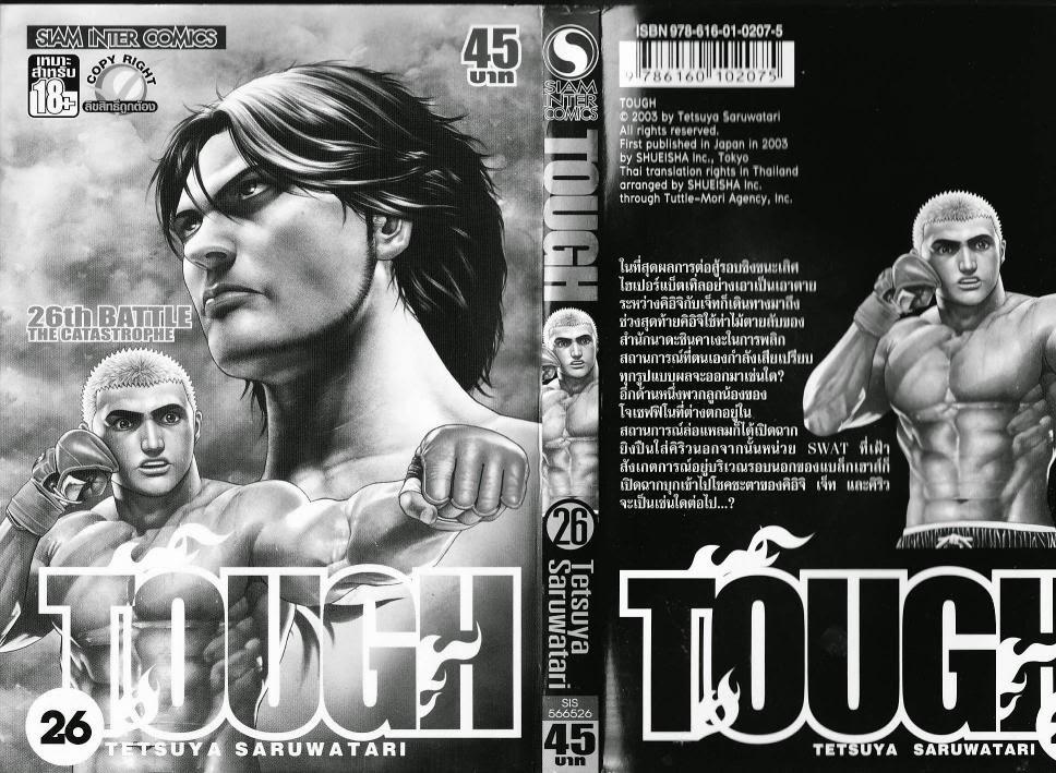 Tough II-ตอนที่ 26