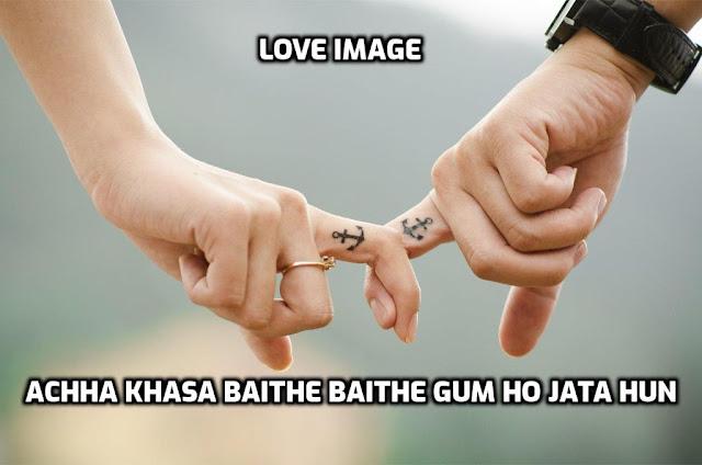 Urdu Romantic Shayari