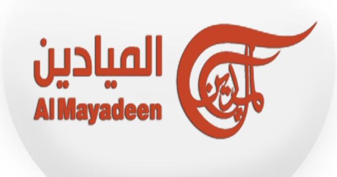 قناة اللبنانية mtv