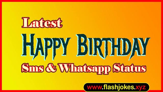 Birthday Sms | Happy Birthday Sms In English