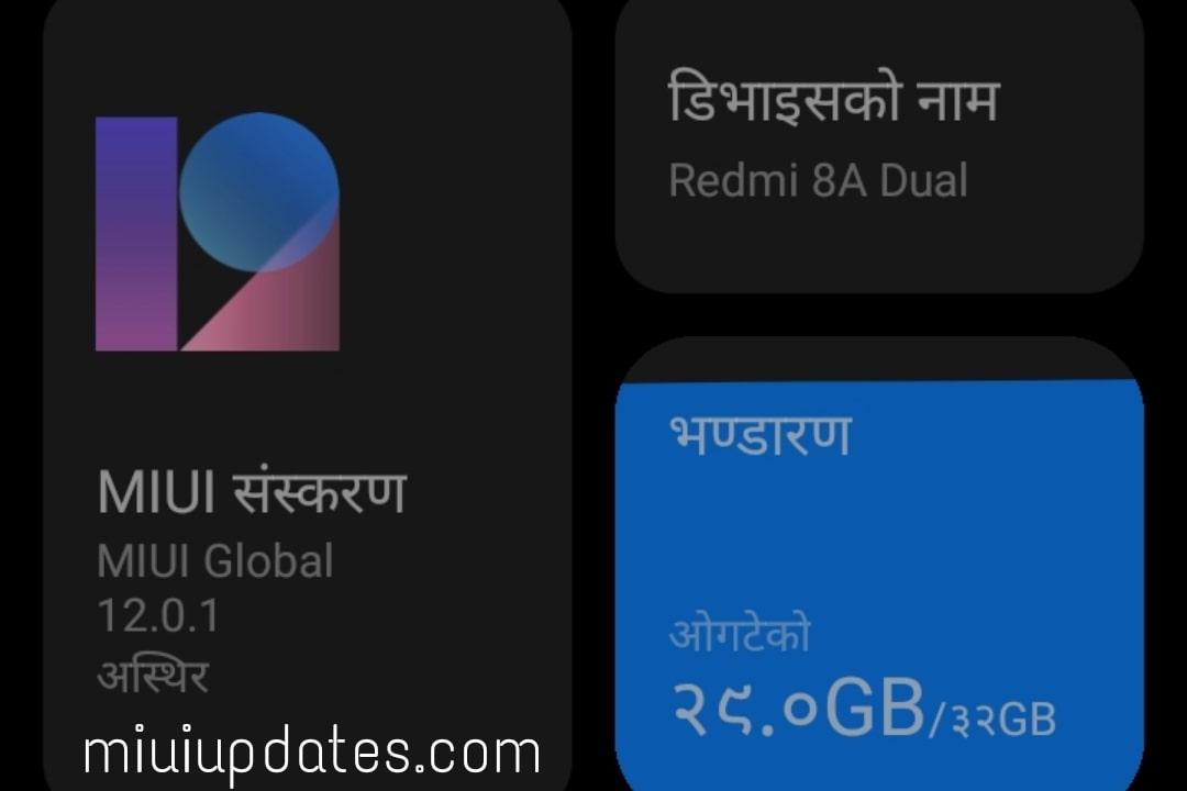miui 12 update in redmi 8a dual