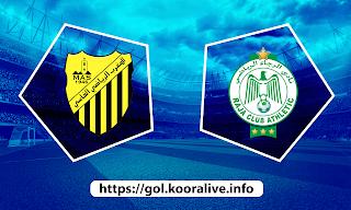 مشاهدة مباراة الرجاء ضد المغرب الفاسي 10-05-2021 بث مباشر في الدوري المغربي