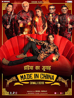 Download Made in China (2019) Full Movie Hindi 720p HDRip