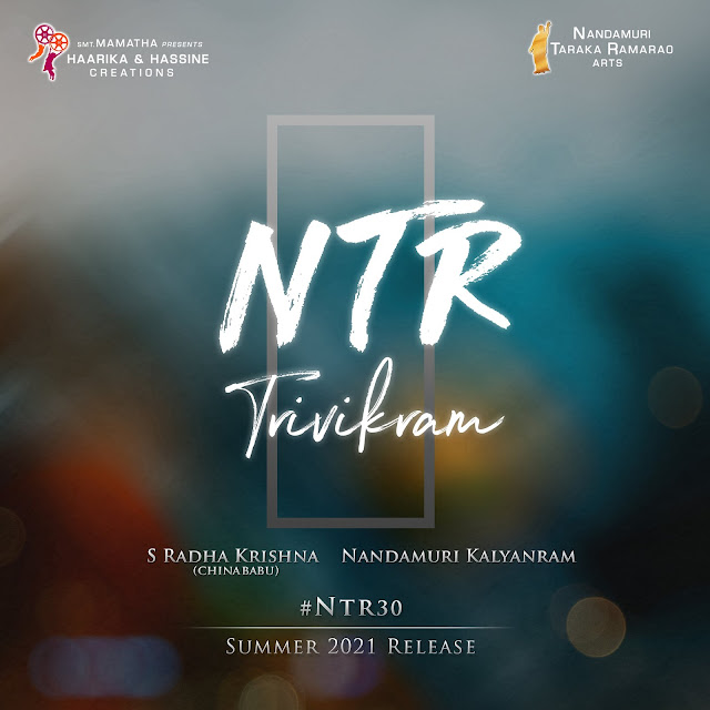 ntr-trivikram-movie
