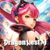 ドラゴンネストM ギルドで協力バトルできる協力プレイゲーム 【オンライン・3DアクションRPG】 - VER. 1.8.1 High (Damage - Defense) MOD APK