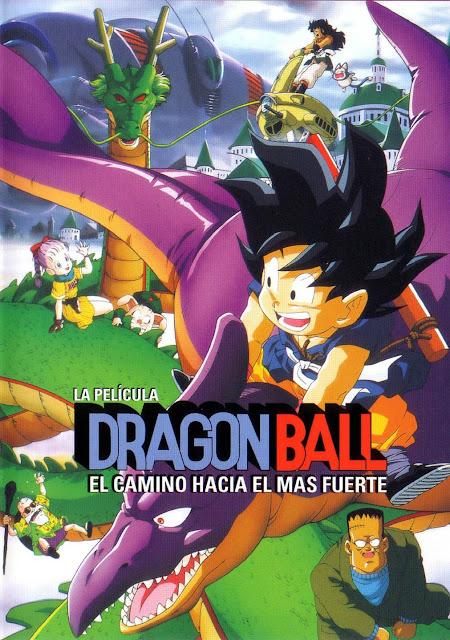 Dragon Ball: El camino hacia el mas fuerte - Latino - 1080p  - Portada