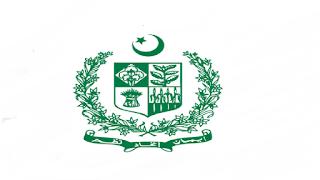 Fisheries Department Sindh Jobs 2021 in Pakistan