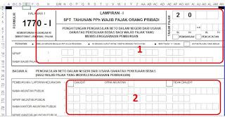 Petunjuk Pengisian SPT Tahunan PPh Orang Pribadi 2016 Bagi Wajib Pajak PP 46
