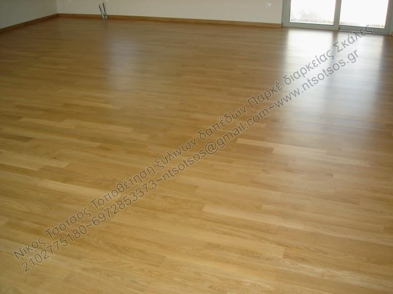 Συντήρηση σε ξύλινο πάτωμα δρυός με βερνίκι ματ