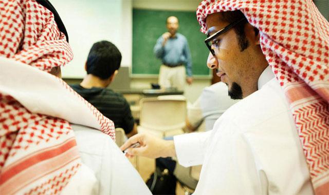 السعودية تنجح جميع الطلاب