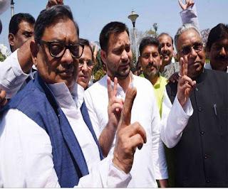 राजद ने दिया कांग्रेस को बड़ा झटका , प्रेमचंद और अमरेंद्रधारी सिंह का राज्यसभा के लिए कराया नामांकन