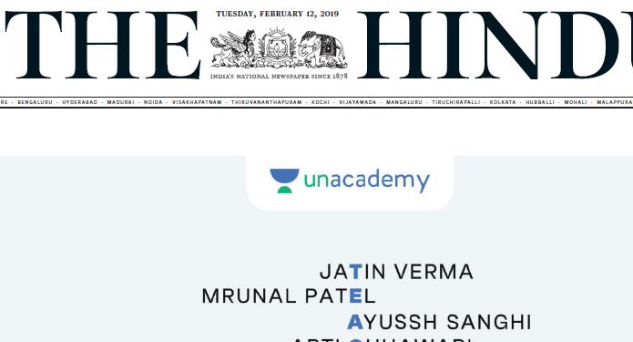 The Hindu ePaper Download 12th February 2019