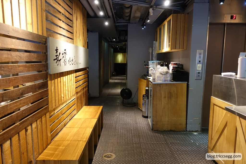 新橋燒肉(36).jpg