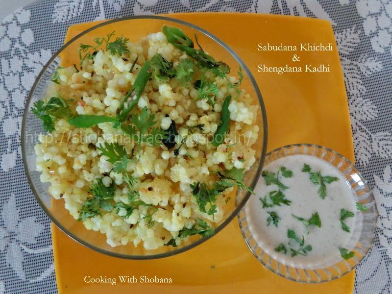 Sabudana Cake Recipe In Marathi: Cooking With Shobana : SABUDANA KHICHDI