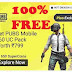 "Get ""GUARANTEED"" UC for ""FREE"" in PUBG Mobile"