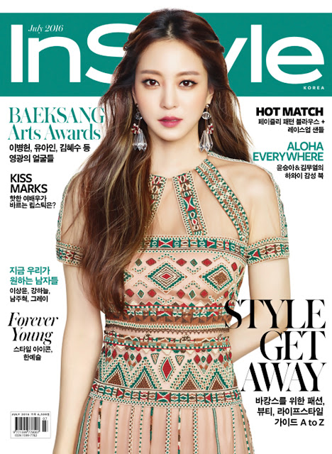 Actress, @ Han Ye Seul - InStyle Korea, July 2016