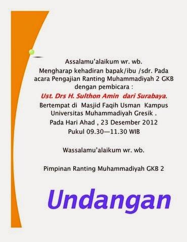 Contoh Undangan Pengajian 2021 - ID Dev Website Indonesia