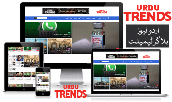 Urdu Trends News-Responsive Urdu News & Magazine Blogger Template