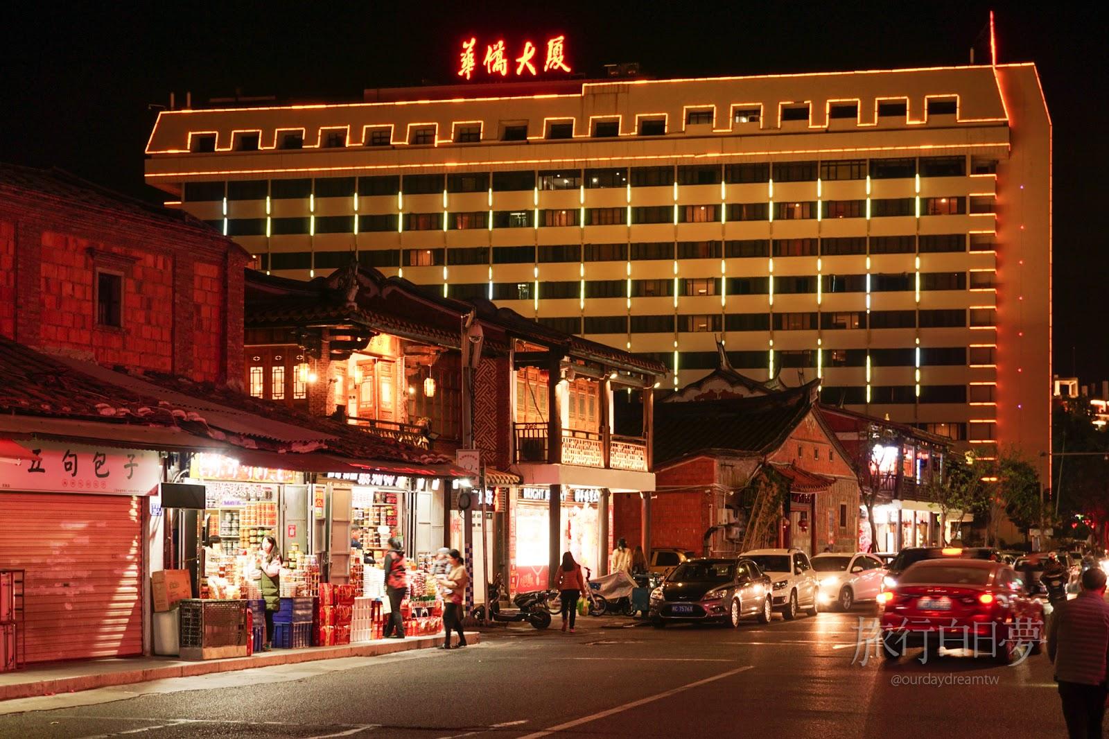 福建泉州│夜遊「塗門街」尋泉州美食  百年古厝吃秘醬燒烤