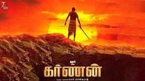 Karnan Tamil Movie Download Leaked Movierulz, Tamilrockers, Kuttymovies