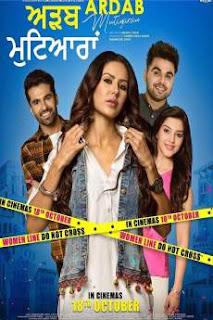 Ardab Mutiyaran 2019 Punjabi Full Movie Download
