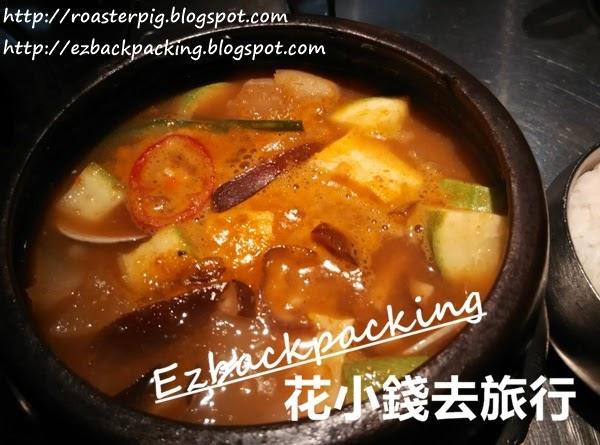 旺角韓式下午茶套餐