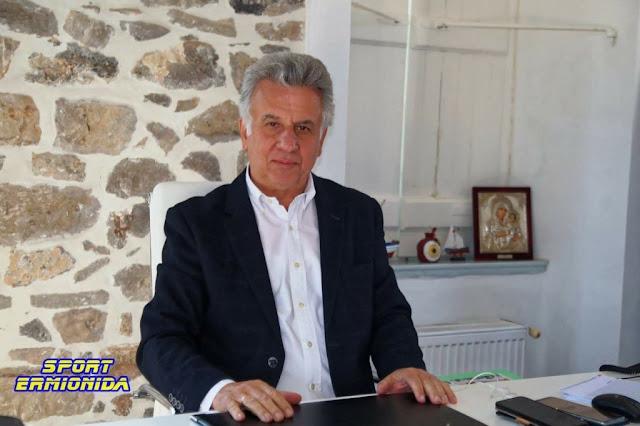 """Το μήνυμα του Δημάρχου Ερμιονίδας στους αυριανούς """"Ακαδημαϊκούς Πολίτες"""""""
