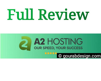 A2 Hosting Review in English
