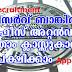RBI Office Attendant Recruitment 2021 Apply Online   841 Vacancies