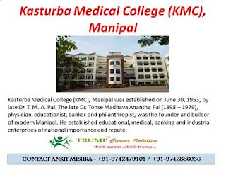 Kasturba Medical College (KMC), Manipal