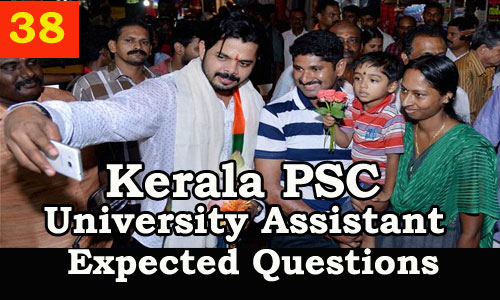 Kerala PSC : Expected Question for University Assistant Exam - 38