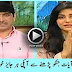 Quran Roohani Treatment In Sanam Balouch Show - Must Watch